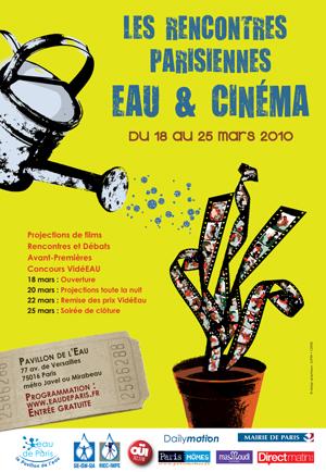 Une sélection de films de fictions, documentaires et courts métrages autour des enjeux de l'eau et de l'écologie